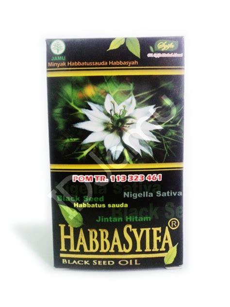 herbal nigella black seed habbatussauda habbasyifa 90 capsules