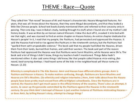 theme of racism in the kite runner kite runner revision pack