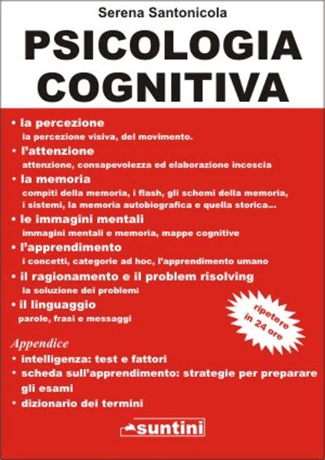 imagenes mentales psicologia cognitiva scheda psicologia cognitiva