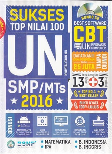 Akasia Buku Pemantapan Persiapan Ujian Nasional Smp Terbaru buku terbaru un sd un smp dan un sma 2016 math olympiad for primary school
