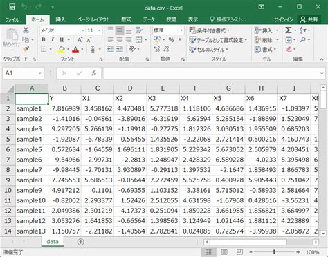 format excel with matlab image gallery sle names
