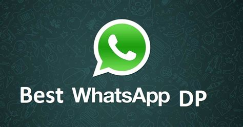 nice dp for whatsapp profile cool whatsapp profile pics www imgkid com the image