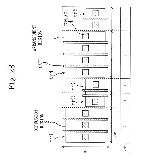 size of integrated circuit patent us6393601 layout designing apparatus for integrated circuit transistor size