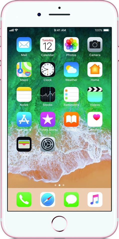 apple iphone 7 plus gold 32 gb at best price with great offers only on flipkart