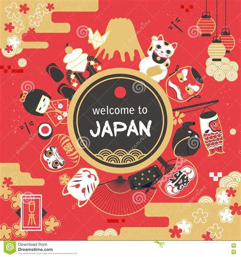 design art festival tokyo japan tourism poster stock illustration illustration of