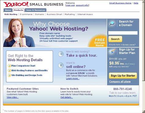 yahoo email hosting webhosting shopsaurus com web hosting web page design