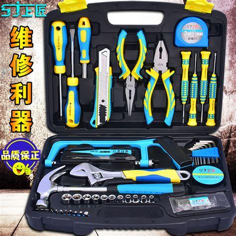 9pc Tool Set Home Repairing Tool Household Tool Kit With Pla the carpenter household tool set combination tool sets tools set electrician repair metal