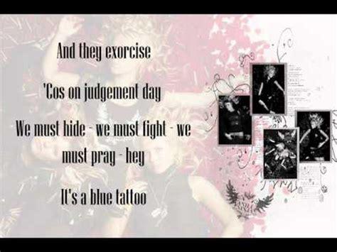 tattoo lyrics karaoke vanilla ninja blue tattoo instrumental karaoke youtube