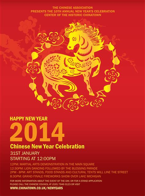 new year card printing malaysia new year 2014 flyer