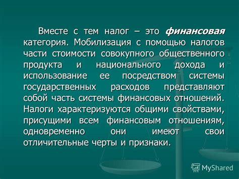 иловайский с.и учебник финансового права одесса.1904