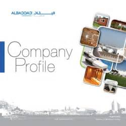 al baddad international company profile 2014