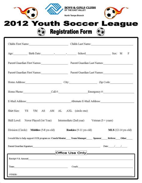 soccer registration form template soccer registration form before after