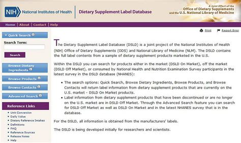 supplement database dietary supplement ingredient database dsid confused