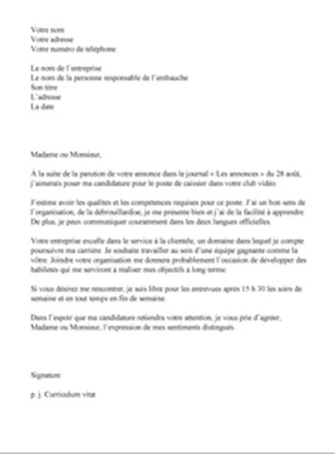 Modèle Lettre De Présentation Journaliste Exemple De Lettre De D 233 Mission Saisonnier Covering Letter Exle