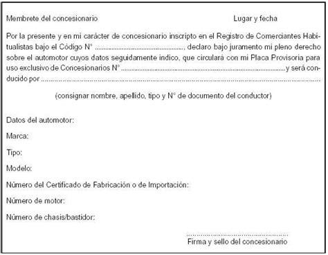 modelo de solicitud de declaraci n de deterioro u obsolescencia registros nacionales de la propiedad del automotor