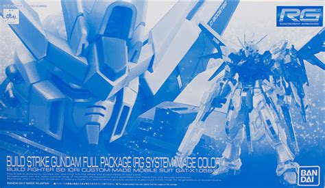 Gundam Rg 1 144 Build Strike Package Bandai p bandai rg 1 144 build strike gundam package rg system image color bandai gundam