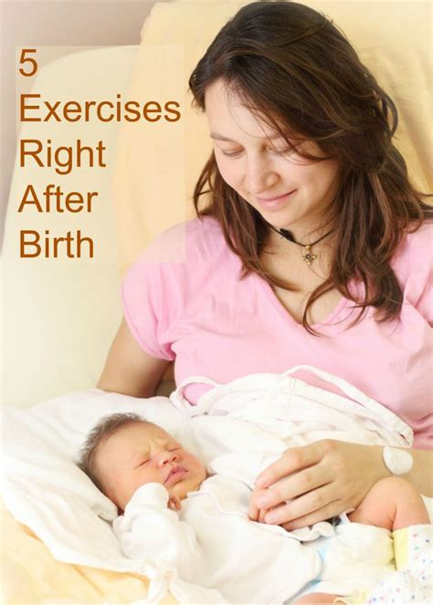 immediate postpartum exercises book world and babies