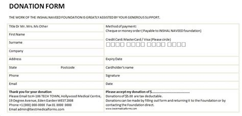 donation card template word 6 free donation form templates excel pdf formats
