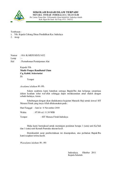 surat sdit keluar 2011 2012 2