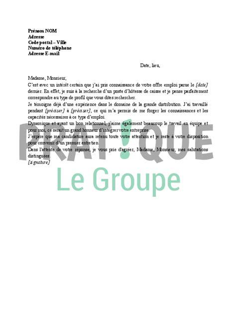 Exemple De Lettre De Motivation Hotesse De Caisse Sans Exp Rience lettre de motivation pour h 244 tesse de caisse pratique fr