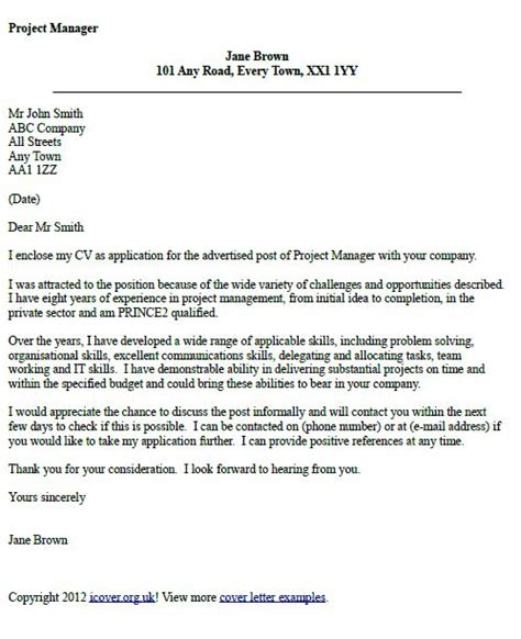 cover letter for training coordinator position health and fitness