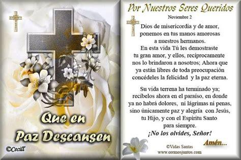 para los fieles difuntos oraciones por los difuntos car tuning view rinc 243 n de la oraci 243 n estas oraciones por los fieles