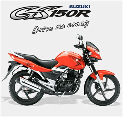 product latest price suzuki gsr price  india