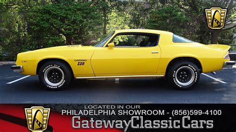 how do i learn about cars 1975 chevrolet corvette auto manual 1975 chevrolet camaro gateway classic cars philadelphia 137 youtube