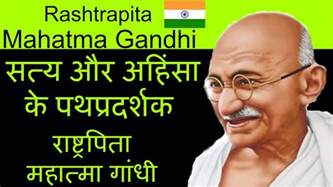 gandhi ki biography mahatma gandhi biography life story of rashtrapita bapu ki