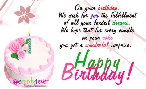 Free Birthday Cards To Send Send Animated Birthday Cards On Facebook