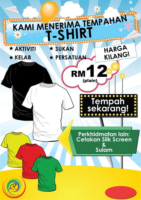 design flyer murah hardcore design tempah t shirt kemeja murah