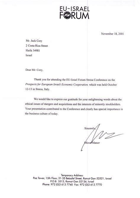 Sle Letter Ending Business Partnership appreciation letter sle for business partner 28 images