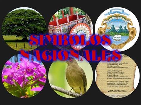 imagenes simbolos patrios costa rica simbolos nacionales de costa rica youtube