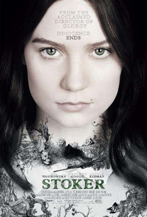 film mengenai psikopat film stoker jangan pernah ganggu keluarga psikopat