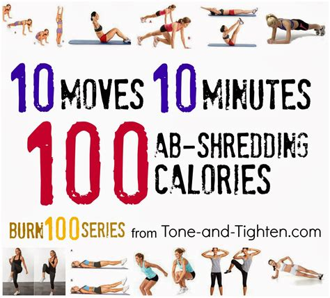 weekly workout plan 10 minute workouts to burn 100 calories tone and tighten