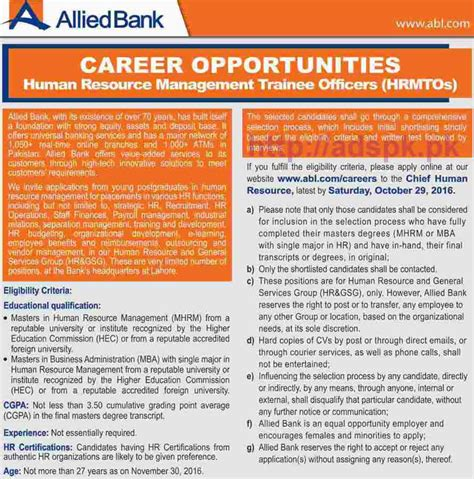 allied bank pakistan new career excellent allied bank pakistan for