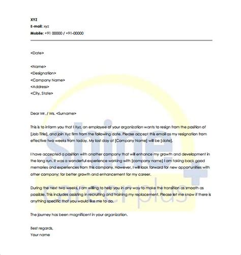 mailer format template 26 notice period letter templates free sle exle