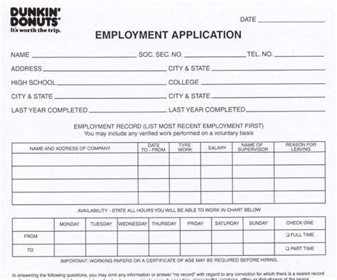 printable job application dunkin donuts job applications com 1 independent online job