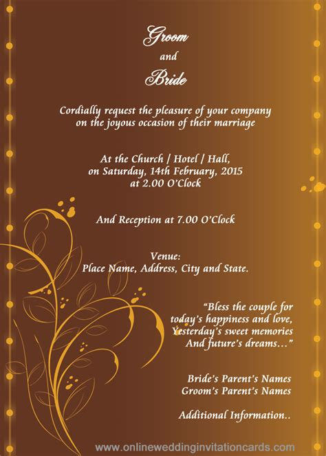 design engagement invitation card online free wedding template free invitation cards online brown color