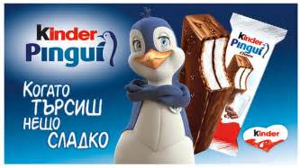 discover the with kinder pingui strata