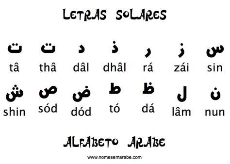 alfabeto arabe a luz da cigana e do pr 205 ncipe do oriente alfabeto 193 rabe