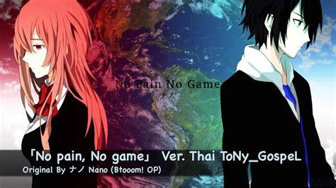 pain  game nano btooom op thai ver