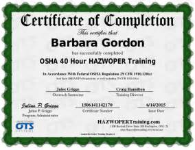 40 hour hazwoper training certificate