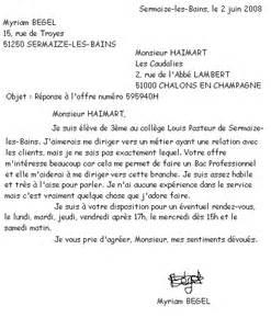 Lettre De Motivation De Stage Non Rémunéré Exemple De Lettre De Condol 233 Ances En Allemand Covering Letter Exle