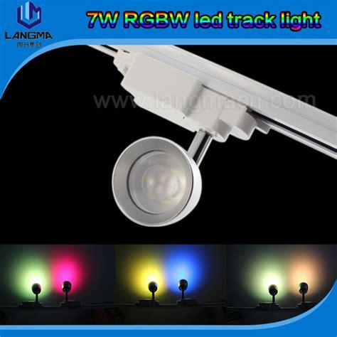 remote control track lighting smart control tracke lighting 2 4g remote controller