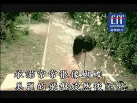 angela chang wo shi bu shi gai anching de zou hd yi shi de mei hao angela zhang vagalume