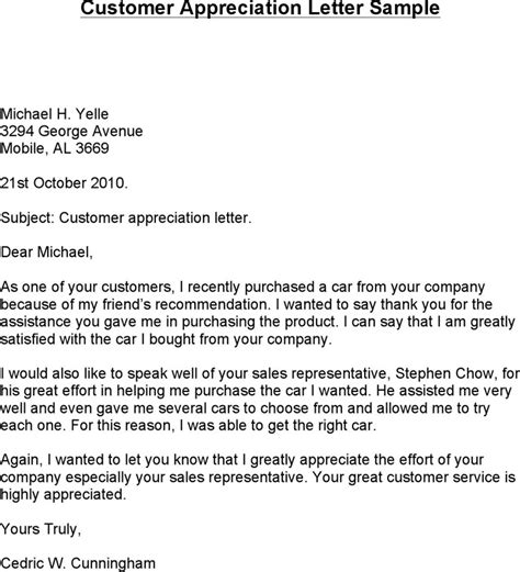 appreciation letter event customer thank you letter free premium