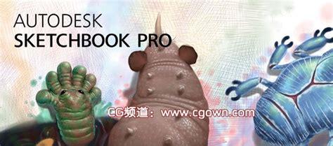sketchbook pro xforce autodesk sketchbook pro v6 2 win mac 注册版xforce cg资源网
