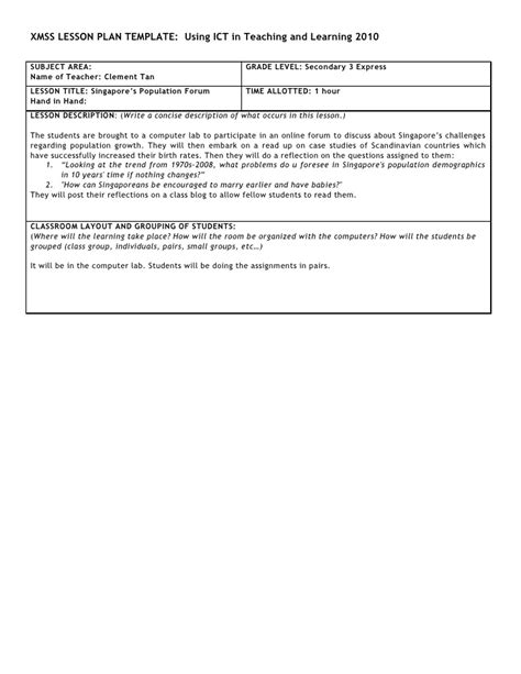 ict plan template xmss ict lesson template clement