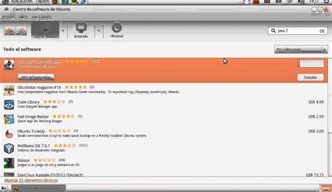 jdk 7 ubuntu image search results tutorial como descargar java 7 para ubuntu youtube